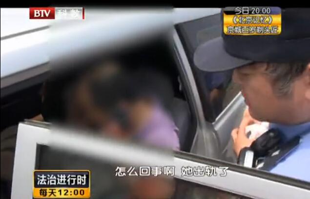 [视频]妻子车中割腕欲自杀 丈夫直言她出轨了