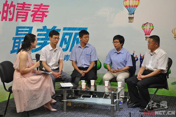 奋斗的青春最美丽 18日10时对话中建五局一线青年
