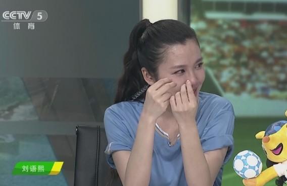 视频央视美女主播刘语熙为意大利出局泪洒演播室