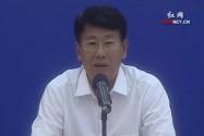 湖南省耕地保护和土地节约集约利用情况新闻发布会