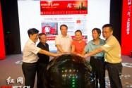 2014年中国(湖南)红色旅游节新闻发布会暨中国湖南红色旅游网启动仪式