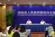 第十二届省运会、第九届残运会有关情况新闻发布会