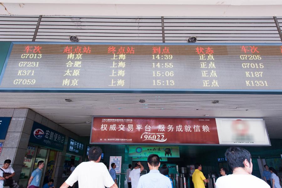 [视频]上海大面积航班延误