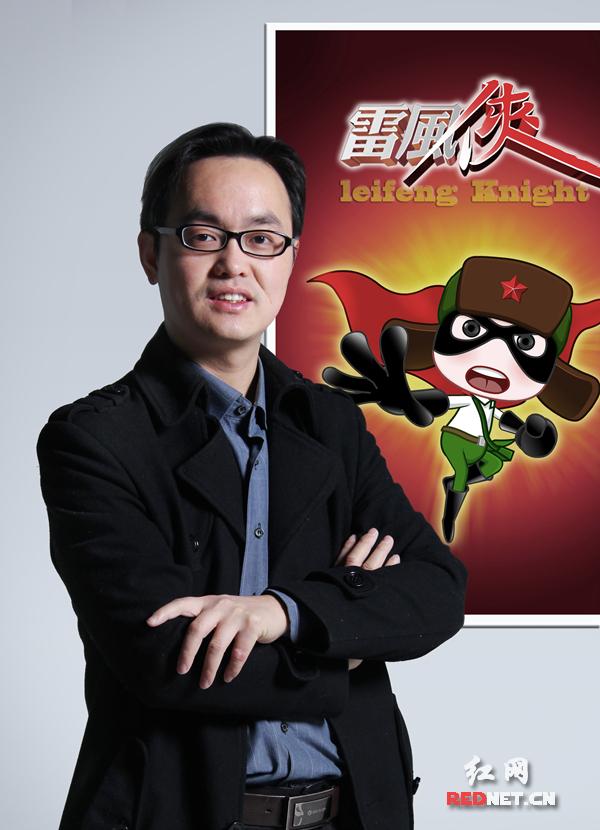 """28日下午3点贺文龙作客红网聊""""雷风侠"""""""