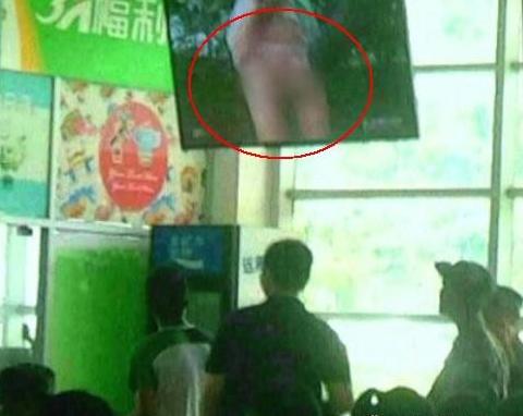 [视频]珠海一中学食堂播淫秽视频 官方称电视被恶意入侵
