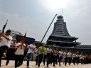 通道侗族自治县成立60周年庆祝大会暨广场民族文艺表演