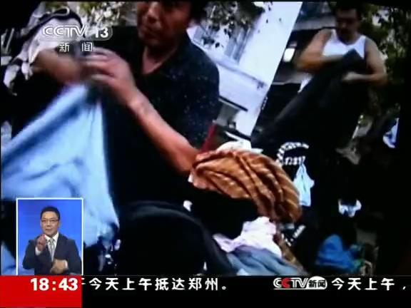 [视频]央视曝广州街头热销发臭旧衣 有衣物染血