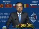 [视频]李克强出席中国——中东欧国家第四届经贸论坛并致辞
