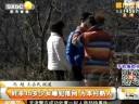 [视频]男子看一夜黄片将同村少女从家中绑走奸杀