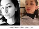 [视频]权志龙女友水原希子 晒私处特写照遭炮轰