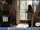 [视频]男子为甩掉怀孕女友深夜扮鬼欲将其吓跑