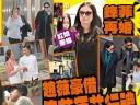 [视频]曝赵薇劝锋菲再婚并提供结婚场地 回应:无中生有