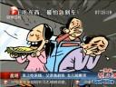 [视频]女孩车上吃米线遇急刹车咬断舌头 妈妈吓晕
