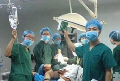 [视频]西安医生手术台自拍 副院长等3人被免职