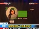 [视频]北京:全国校园歌手大赛决赛举行