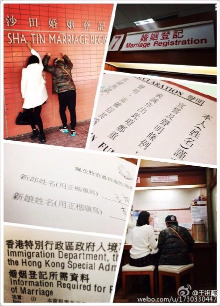 [视频]王祖蓝李亚男冬至成功领证 婚姻登记处外恶搞合照