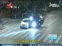[视频]监拍越野车