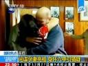 [视频]间谍被关押多年 狱中将精液寄给妻子受孕
