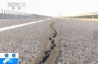 [视频]央视曝光南阳高速路劣质工程 路缝深1米