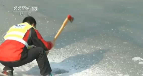 [视频]一路向北 南水会结冰吗?