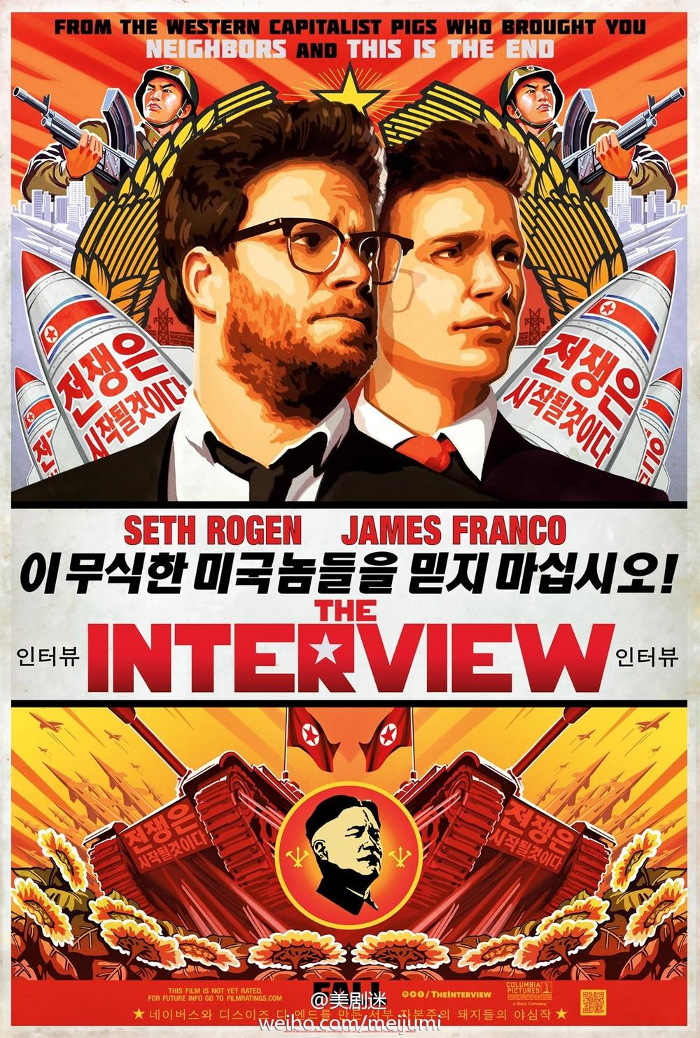 """[视频索尼""""被黑""""剧情逆转:《采访》25日在美部分影院上映"""