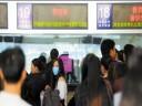 [视频]春运购票新规催生囤票族 12306回应称不违规