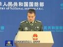 [视频]国防部回应陕西渭南一军机坠毁事件