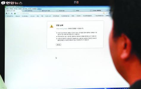 [视频]朝鲜:朝鲜互联网和3G网络再度瘫痪