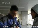 """[视频]山东烟台""""订票哥"""":为农民工免费订票"""