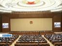 [视频]张德江向澳门基本法委员会人员颁任命书