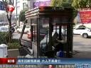 [视频]男子闹市区醉驾撞死6人 两人当场死亡
