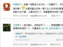 [视频]王思聪回应被林更新公然叫老公:他被盗号