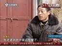 [视频]男子醉酒后杀妻未遂 被判5年禁止饮酒