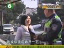 [视频]三女路中停车吵架逗乐交警 互骂老太婆
