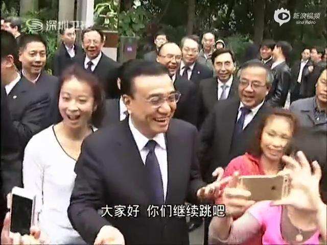 [视频]李克强深圳考察与广场舞