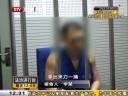 [视频]男子因外籍女友提分手朝其颈部连捅两刀