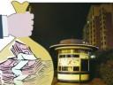 [视频]宝马车主不满被罚 将百万现金扔进交警岗亭