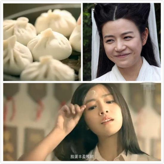 [视频]陈妍希代言广告卖小笼包 被指抄袭《少林足球》