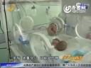 [视频]高龄产妇生下五胞胎 每天花上万元保娃
