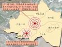 [视频]新疆哈拉峻乡5.0级地震:1500多人受影响 救灾物资已发放
