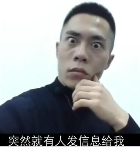 """[视频]常州民警""""阿汤哥""""录搞笑防骗视频 表情多变走红网络"""