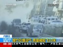 [视频]男童向下水道扔爆竹被炸飞10米高