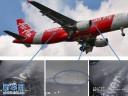 [视频]亚航失事客机机身被找到 水下照片曝光