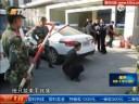 [视频]通缉犯看守所探监被抓 称讲义气忘记在逃