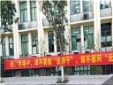 [视频]重庆理工大学奇葩标语-考试请不要问元芳