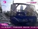 [视频]实拍女司机神级操作 90秒接连肇事4起