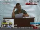 [视频]实拍好心醉酒男帮他人说情 反因醉驾被逮