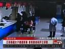 [视频]女子遭丈夫家暴 用唇语暗示护士报警获救