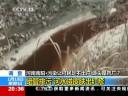 [视频]药厂污染地下水煮开成面糊 孕妇离村待产