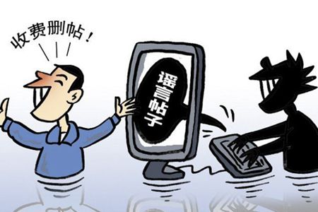 [视频]网信办等四部门专项治理网络敲诈和有偿删帖